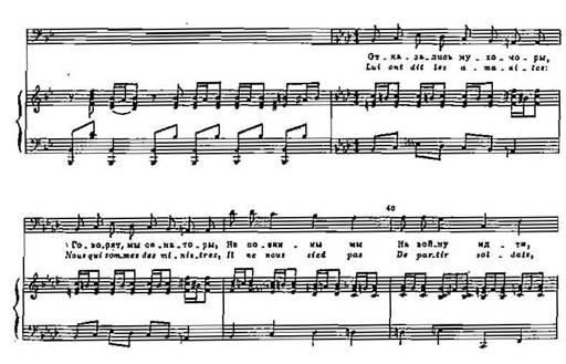 agogic arsis thesis rhythm